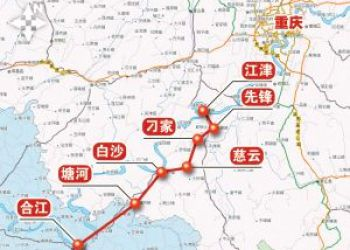 重庆自驾至四面山