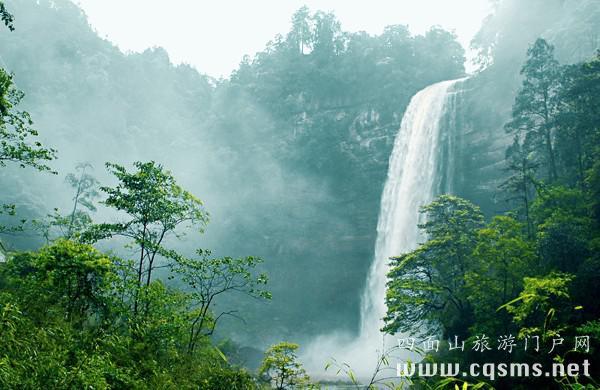 四面山瀑布群