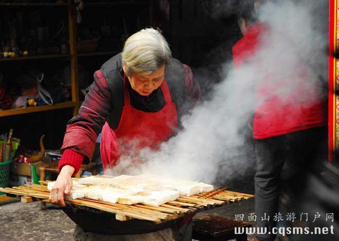 四面山美食烟熏豆腐