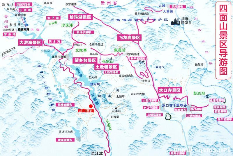 四面山景区导游地图_重庆江津四面山旅游门户网